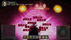 ScreenShot Immaggine della serie - Isekai Maou to Shoukan Shoujo no Dorei Majutsu - 7
