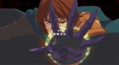 ScreenShot Immaggine della serie - Kaifuku Jutsushi no Yarinaoshi - 6