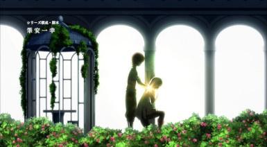 ScreenShot Immaggine della serie - Kaifuku Jutsushi no Yarinaoshi - 3