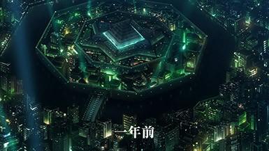 ScreenShot Immaggine della serie - Kimi to Boku no Saigo no Senjou, Aruiwa Sekai ga Hajimaru Seisen - 3