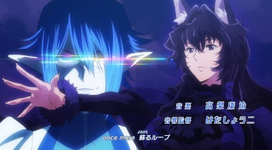 ScreenShot Immaggine della serie - Log Horizon: Entaku Houkai - 6