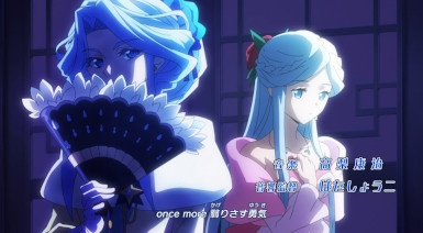 ScreenShot Immaggine della serie - Log Horizon: Entaku Houkai - 5