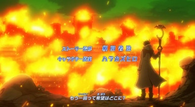 ScreenShot Immaggine della serie - Log Horizon: Entaku Houkai - 2