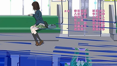 ScreenShot Immaggine della serie - Koi to Yobu ni wa Kimochi Warui - 1