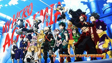 ScreenShot Immaggine della serie - Boku no Hero Academia 5th Season - 12