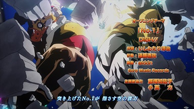ScreenShot Immaggine della serie - Boku no Hero Academia 5th Season - 5