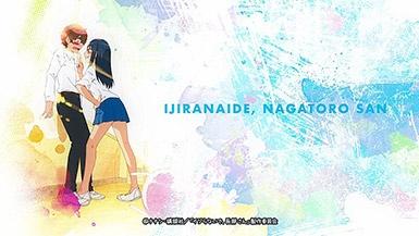 ScreenShot Immaggine della serie - Ijiranaide, Nagatoro-san - 6