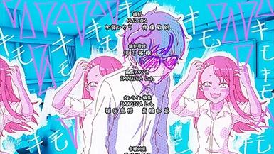 ScreenShot Immaggine della serie - Ijiranaide, Nagatoro-san - 5