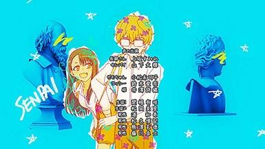 ScreenShot Immaggine della serie - Ijiranaide, Nagatoro-san - 2