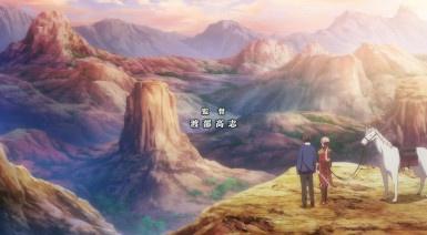 ScreenShot Immaggine della serie - Genjitsu Shugi Yuusha no Oukoku Saikenki - 6
