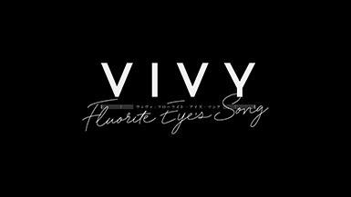 ScreenShot Immaggine della serie - Vivy: Fluorite Eye