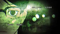 ScreenShot Immaggine della serie - Sakamichi no Apollon - 3
