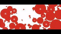 ScreenShot Immaggine della serie - Bakemonogatari - 3