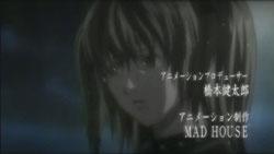 ScreenShot Immaggine della serie - Death Note - 7