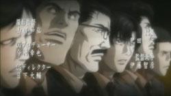 ScreenShot Immaggine della serie - Death Note - 6