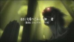 ScreenShot Immaggine della serie - Death Note - 1